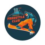 ice-mountain-snowbord-club